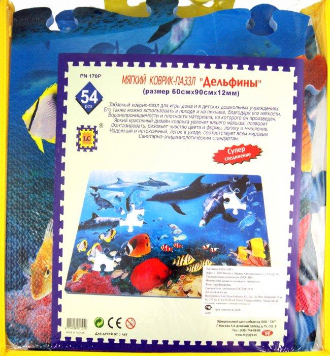 Иллюстрация 1 из 3 для Коврик-пазл с дельфинами, 54 части (PN170P)   Лабиринт - игрушки. Источник: Лабиринт