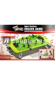 Настольная игра Футбол настольный 55х35х15 см (68206)