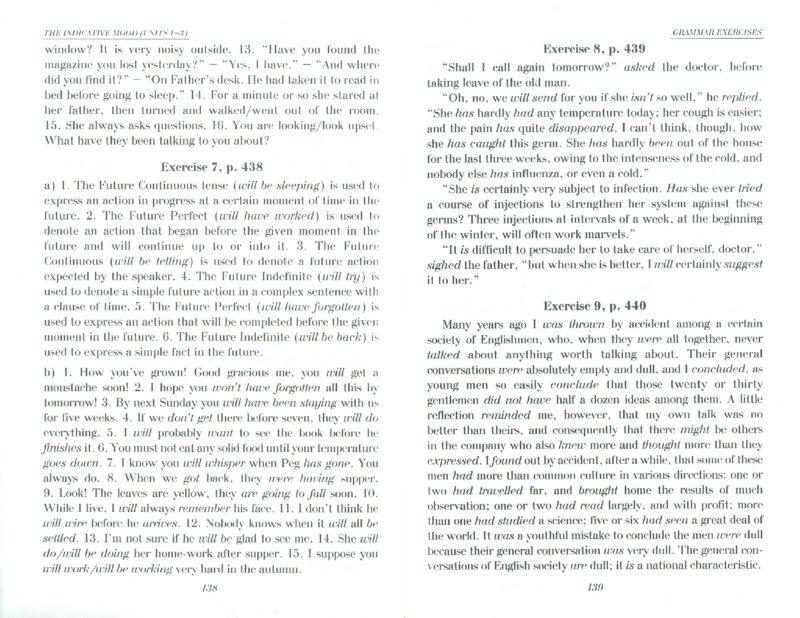 Курс решебник аракини3