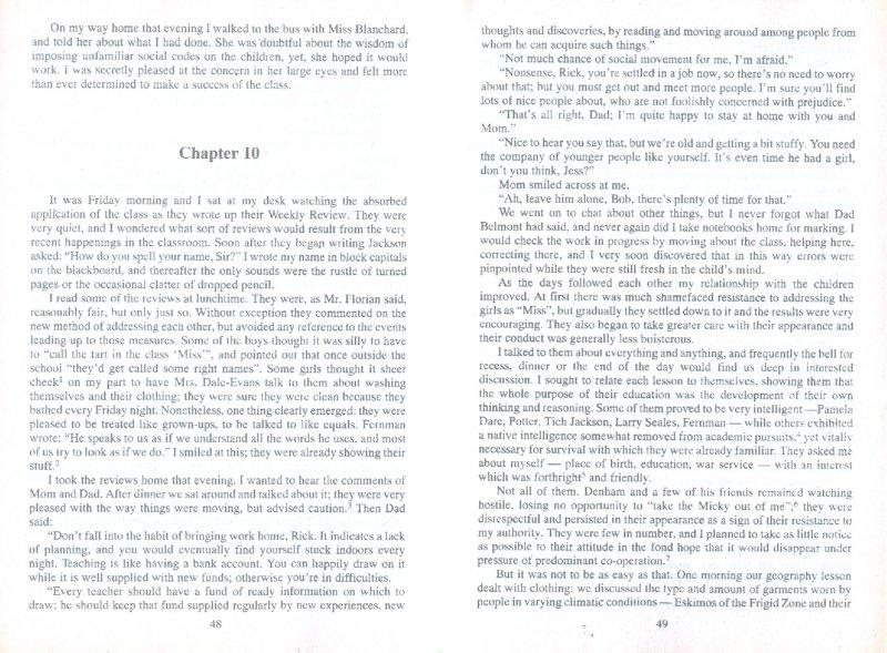 Иллюстрация 1 из 13 для To Sir, with Love - Эдвард Брейтуайт | Лабиринт - книги. Источник: Лабиринт