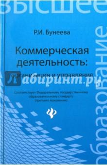 buy Verdammnis (2):