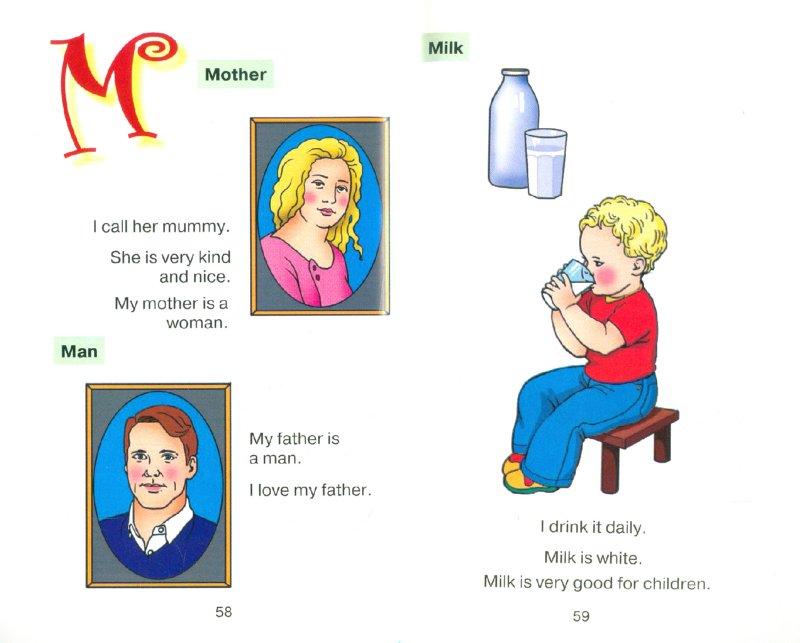 Из 1 для книги английский для малышей