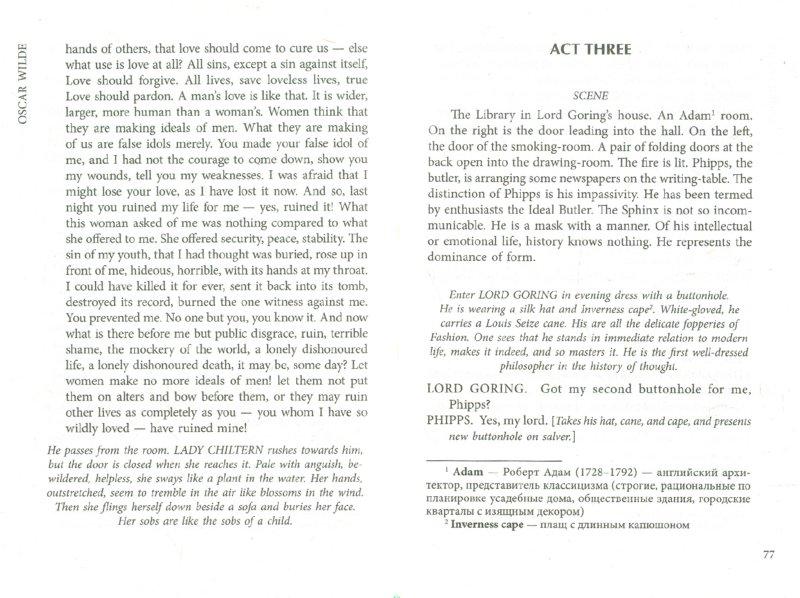 Иллюстрация 1 из 15 для Идеальный муж. Книга для чтения на английском языке. Неадаптированная | Лабиринт - книги. Источник: Лабиринт