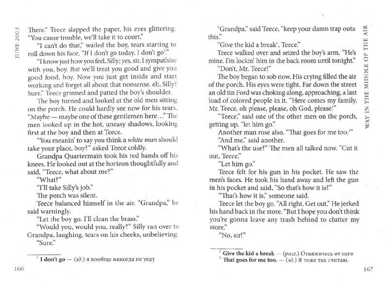 Иллюстрация 1 из 7 для The Martian Chronicles - Ray Bradbury | Лабиринт - книги. Источник: Лабиринт