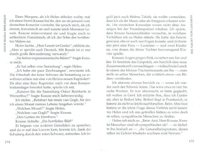 Иллюстрация 1 из 13 для Die nacht von Lissabon - Erich Remarque | Лабиринт - книги. Источник: Лабиринт