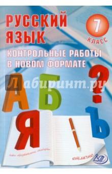 Темы работ по русскому языку
