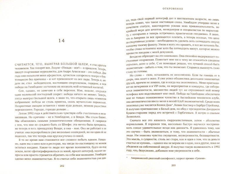 Иллюстрация 1 из 6 для Откровенно. Автобиография - Андре Агасси | Лабиринт - книги. Источник: Лабиринт