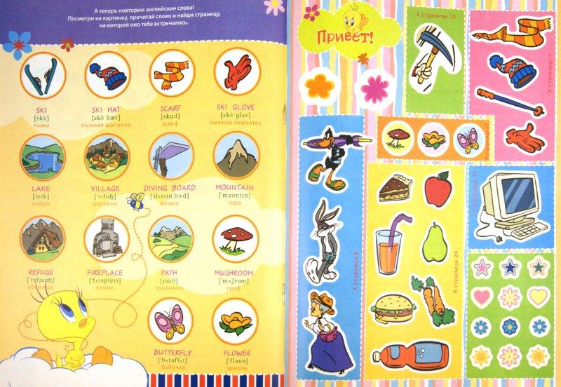 Иллюстрация 1 из 21 для В путешествии. Словарик с наклейками. Для детей от 7 лет | Лабиринт - книги. Источник: Лабиринт