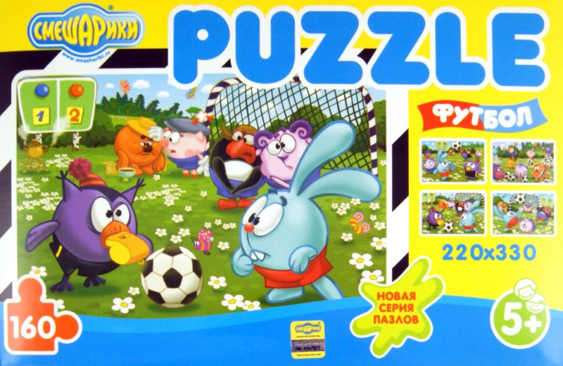"""Иллюстрация 1 из 7 для Пазл-160 """"Футбол"""" (2730)   Лабиринт - игрушки. Источник: Лабиринт"""