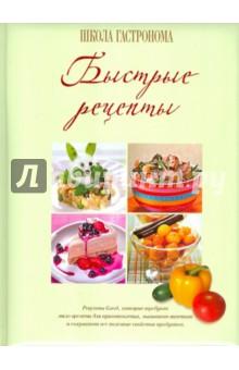 Салат ананасы с сыром и чесноком рецепт с фото пошагово ...