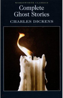 Complete Ghost StoriesХудожественная литература на англ. языке<br>Interest in supernatural phenomena was high during Charles Dickens  lifetime. He had always loved a good ghost story himself, particularly at Christmas time, and was open-minded, willing to accept, and indeed put to the test, the existence of spirits. <br>His natural inclinations toward drama and the macabre made him a brilliant teller of ghost tales, and in the twenty stories presented here, which include his celebrated A Christmas Саrol, the full range of his gothic talents can be seen.<br>Chilling as some of these stories are, Dickens has managed to inject characteristically grotesque comedy as he writes of revenge, insanity, pre-cognition and dream visions, he indulges also in some debunking of contemporary credulity.<br>