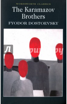 Dostoevsky Fyodor The Karamazov Brothers