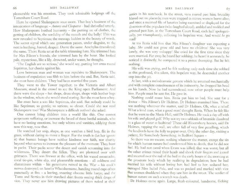 Иллюстрация 1 из 11 для Mrs Dalloway - Virginia Woolf | Лабиринт - книги. Источник: Лабиринт