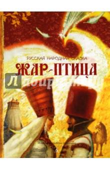 Http www labirint ru books 309309