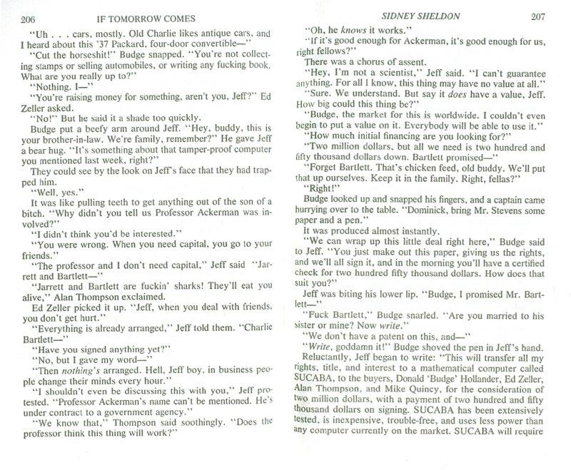 Иллюстрация 1 из 9 для If Tomorrow Comes - Sidney Sheldon | Лабиринт - книги. Источник: Лабиринт