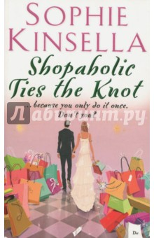 Shopaholic Ties the KnotХудожественная литература на англ. языке<br>Издание полностью на английском языке.<br>For once in Becky Bloomwood s life, things are going smoothly. She s got the dream job as a personal shopper (spending other people s money - and getting paid for it.) She s got a fabulous Manhattan apartment with her boyfriend Luke. They ve even opened a joint bank account (although they can t quite agree on whether a Miu Miu skirt counts as a household expense). <br>Then Luke proposes - and all of a sudden life gets hectic. Becky s Mum wants her to get married in Oxshott and wear her old frilly wedding dress. Luke s mother wants to host a grand extravaganza at the New York Plaza, complete with woodland glade and the New York Philharmonic. <br>Becky knows she has to sit down and decide - but to be honest, it s a lot more fun tasting cake, trying on dresses and registering wedding presents. Time s ticking by, plans are being made both sides of the Atlantic and soon she realises she s in trouble...<br>