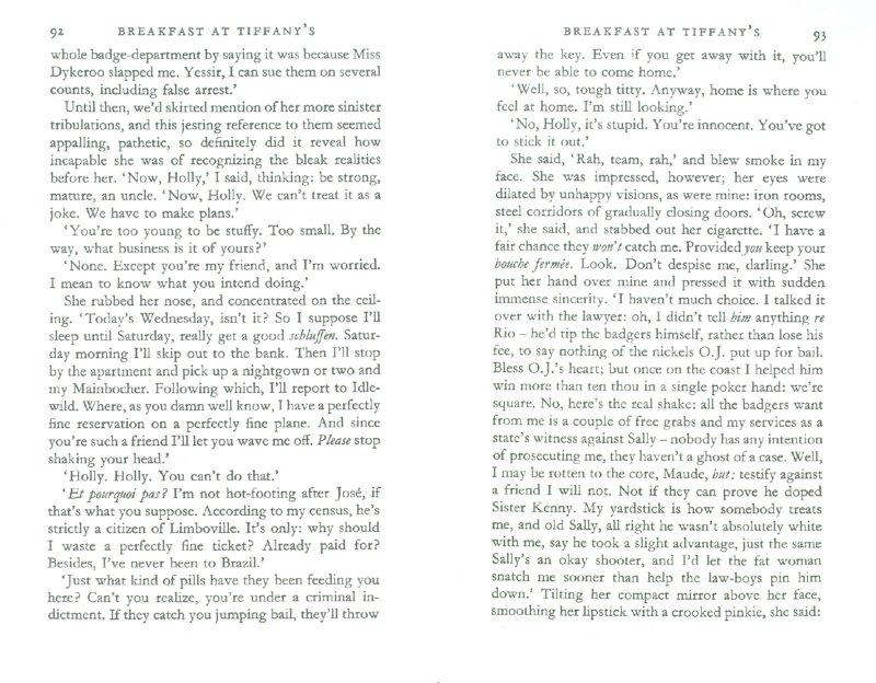 Иллюстрация 1 из 9 для Breakfast at Tiffany's - Truman Capote | Лабиринт - книги. Источник: Лабиринт