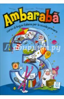 Ambaraba 3. Libro dello studente (+2CD)