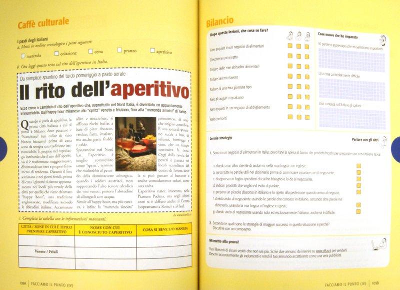 Nuovo espresso: libro studente + dvd-rom 1: amazon. Co. Uk: luciana.