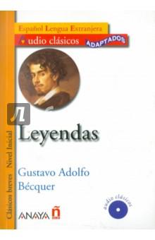 Обложка книги Leyendas