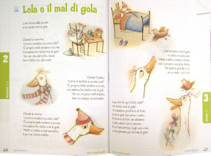Иллюстрация 1 из 3 для Ambaraba 2. Libro dello studente - Casati, Codato, Cangiano | Лабиринт - книги. Источник: Лабиринт