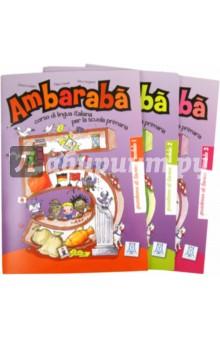 Ambaraba 5. Quaderno di lavoro (комплект из 3-х книг)