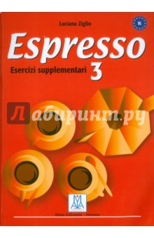 Espresso 3. Esercizi supplementariИтальянский язык<br>The text consists of 10 lessons, and it is designed for users of Espresso 3. <br>The activities are, in fact set out, to run alongside the corresponding course book units. <br>The purpose of the text is to consolidate structures and vocabulary learnt in the correspondig lessons of Espresso 3 and to allow the student to assess the progress made. <br>Various type of exercises are presented, including completion exercises, matching exercises, exercises to promote grammatical reflection, transformation, application of communicative functions, question and answer activities, crosswords, filling in tables etc. <br>The exercises are designed for individual work and the solutions provided in the appendix give students the opportunity to check their answers.<br>