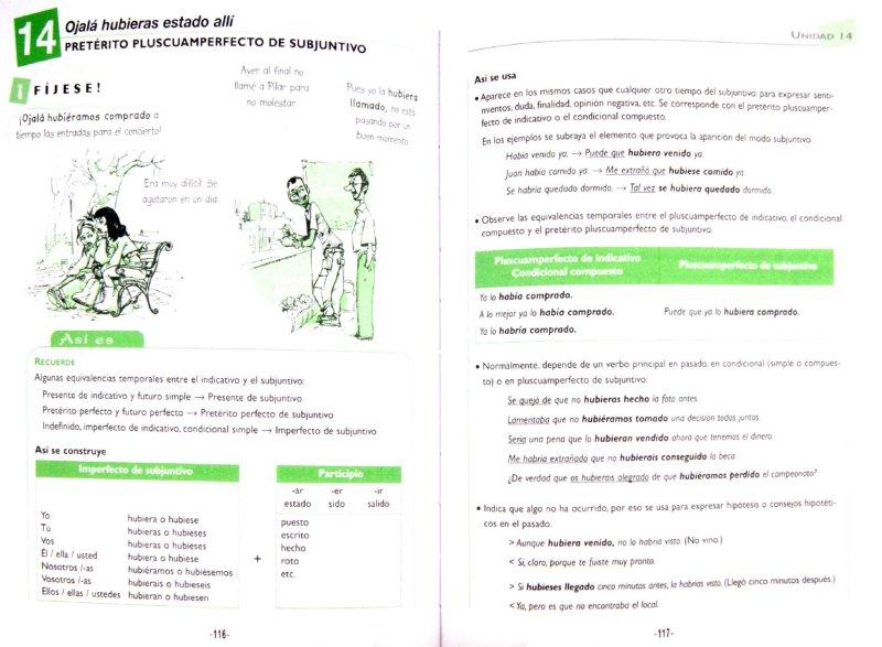 Иллюстрация 1 из 15 для Gramatica Nivel avanzado B2 - Moreno, Hernandez, Kondo | Лабиринт - книги. Источник: Лабиринт