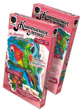 Иллюстрация 1 из 5 для Живописная лепка. Сказочные тропики. Набор №7  (477057)   Лабиринт - игрушки. Источник: Лабиринт
