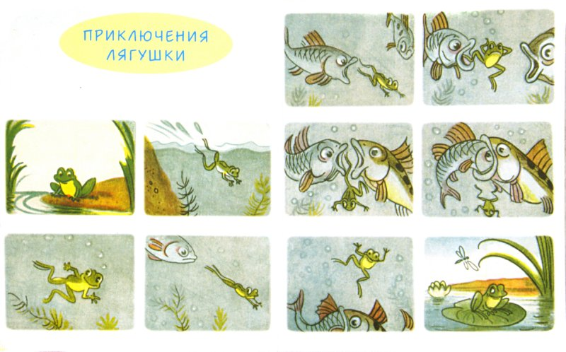 Иллюстрация 1 из 8 для Расскажи сказки сам - Владимир Сутеев | Лабиринт - книги. Источник: Лабиринт