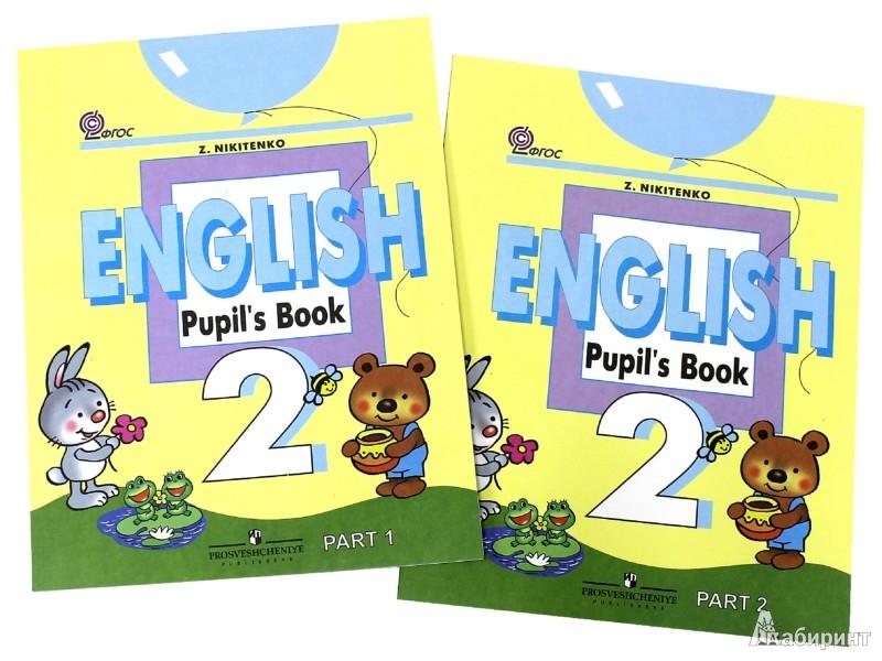 Решебник гдз по учебнику английский