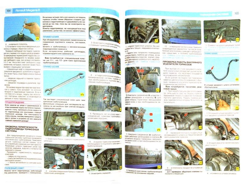 инструкция по эксплуатации мазда сх-5 2014