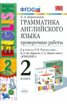 Книги о медиках читать онлайн