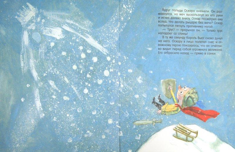 Иллюстрация 1 из 44 для Король Вьюг. Истории о простых, но важных вещах - Рендторфф, Рингтвед | Лабиринт - книги. Источник: Лабиринт