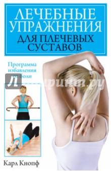 упражнения для избавления от жира на животе