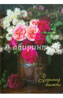 """Записная книжка """"Букет-1"""" (24129)"""