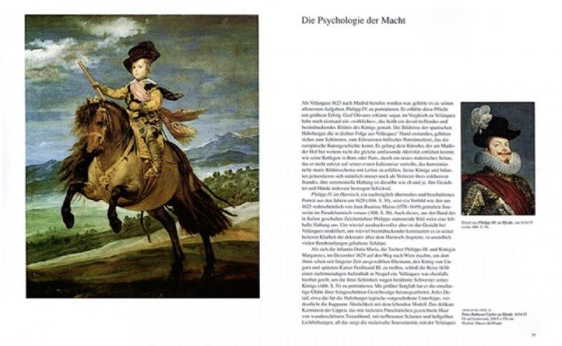 Иллюстрация 1 из 2 для Velazquez - Norbert Wolf | Лабиринт - книги. Источник: Лабиринт