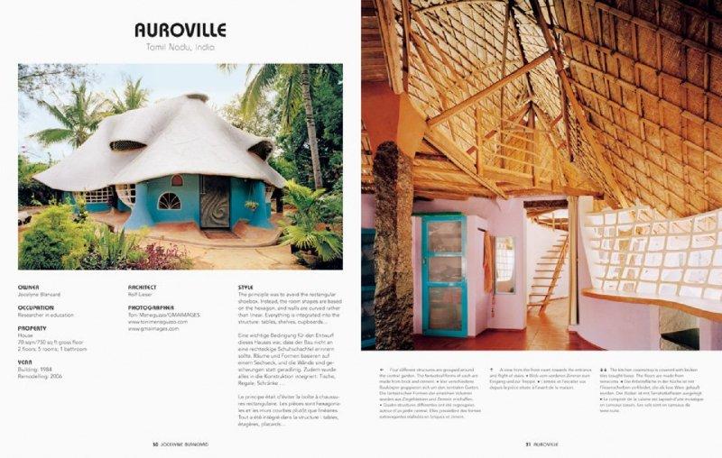 Иллюстрация 1 из 2 для Interiors Now! 2 - Ian Phillips | Лабиринт - книги. Источник: Лабиринт