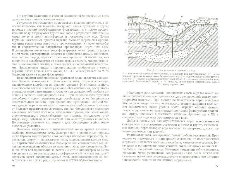 ebook учебно исследовательская работа студентов рабочая программа дисциплины для направления 654200 радиотехника