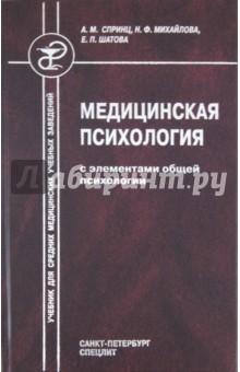 ebook Wittgenstein : issues and debates 2010