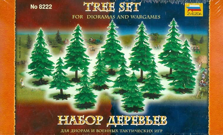 Иллюстрация 1 из 5 для Набор деревьев (8222) | Лабиринт - игрушки. Источник: Лабиринт
