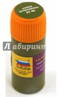 Краска оливковая (АКР-24)