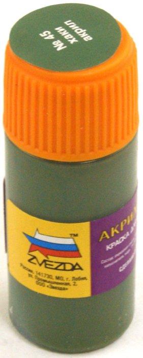 Иллюстрация 1 из 2 для Краска хаки (АКР-45 ) | Лабиринт - игрушки. Источник: Лабиринт