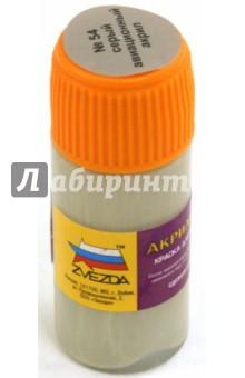 Краска металлик серый авиационный (АКР-54) Звезда
