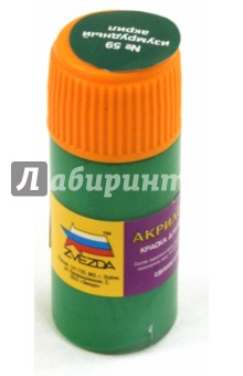 Краска изумрудная (АКР-59 )