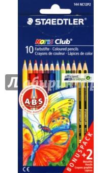 Карандаши 10 цветов + 2 ч/гр, НВ (144 NC12P2 Noris Club 144)