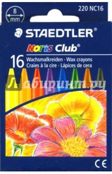 Мелки восковые круглые 16 цветов (220 NC16 Noris Club 220)Мелки восковые<br>Мелки восковые.<br>Яркие цвета.<br>Круглые.<br>16 мелков, 16 цветов.<br>Диаметр: 8 мм.<br>В бумажной манжетке.<br>Безопасно для детей.<br>