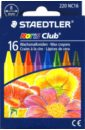 Мелки восковые круглые 16 цветов (220 NC16 Noris Club 220)
