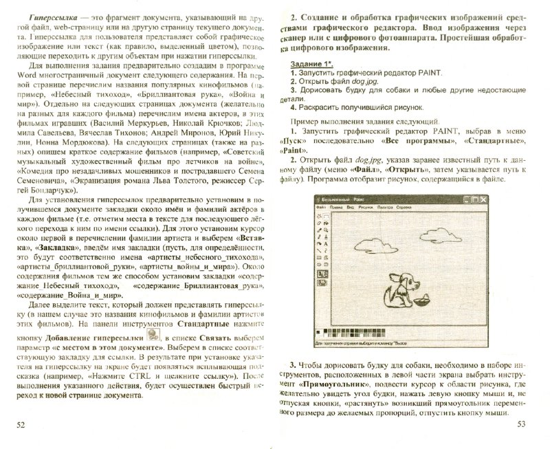 экзамениционные билеты и ответы по физике за 11 класс по учебнику мякишев