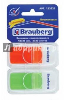 Закладки самоклеящиеся пластиковые, 2 неоновых цвета (123225)
